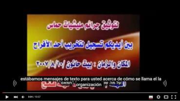 VIDEO ASESINOS DE HAMAS DE SU PROPIA GENTE