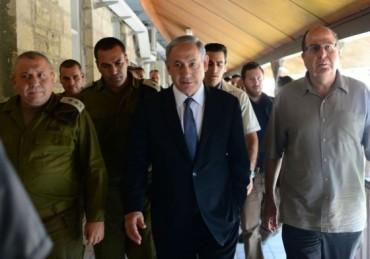 Ya'alom, Netanyahu y otros del IDF