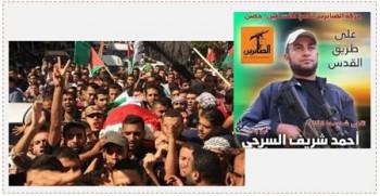 Cartel de duelo que publicó la organización Al Sabirin por la muerte de  Hamed al Sarhi (página facebook del movimiento Al Sabirin, 25 de octubre de 2015). A la izquierda: El entierro de al Sarhi con la participación de representantes de diversas organizaciones  (Dunya al Watan, 25 de octubre de 2015)