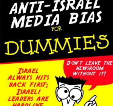 ANTI-ISRAEL MEDIAS BIAS VIÑETA