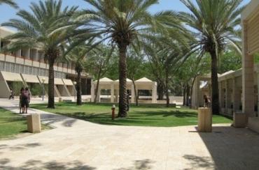 BGU-campus-604x400