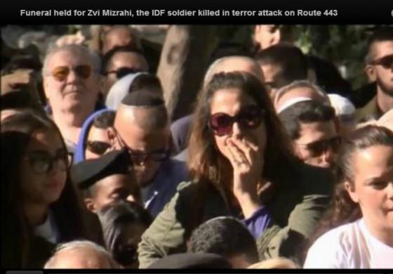 Funeral soldado asesinado de las IDF