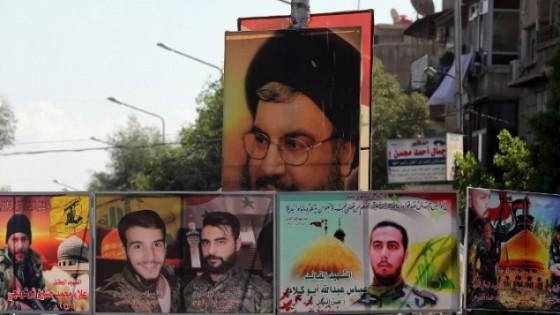 Hassan Nasrallah Hezbollah