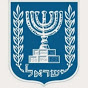 ISRAEL FOREING AFFAIRS MIN