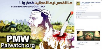 Cartoon alentar ataques contra israelíes publicados en la página de Facebook de Fatah, Octubre 2015 (PMW)