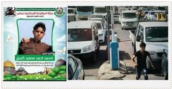 """A la derecha: Un terrorista palestino corre en dirección al cruce Guilboa con un cuchillo en la mano. Los guardias de la unidad de los cruces le dispararon (pagína facebook Color Rojo, 24 de octubre de 2015). A la izquierda: Mensaje de duelo de Hamás por la muerte del """"heróe mártir"""" Muhammad Ahmad Said Kamil (página facebook PALDF, 25 de octubre de 2015)"""