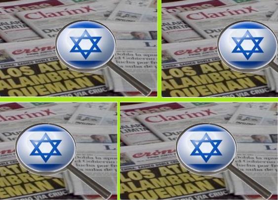 Todos contra Israel