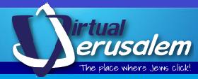 VIRTUAL JERUSALEM