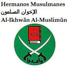 145px-muslim_brotherhood_emblem