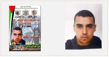 A la derecha: El terroristas Omar Yasser Fakhri Iskaffi (página facebook de Beit Hanina – Jerusalén, 6 de diciembre de 2015). A la izquierda: Cartel de duelo publicado por el movimiento Fatah en el área al Ram por su muerte (página facebook de Beit Hanina, 7 de diciembre de 2015)