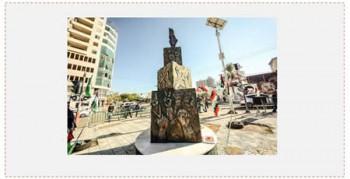La plazoleta inaugurada en Gaza en memoria de los terroristas muertos en la presente ola de terrorismo (página facebook SAFA, 8 de diciembre de 2015)