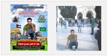 A la derecha: Abd Al - Rahman Mosouda en el Monte del Templo. A la izquierda: El mensaje de duelo publicado por Hamás (página facebook del movimiento islámico en Nablus, 9 de diciembre de 2015)