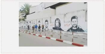Glorificación de los que realizan atentados en la presente ola de terrorismo. En el oeste de la ciudad de Gaza los retratos de los terroristas están perpetuados sobre paredes de la ciudad (página facebook Shahab, 11 de diciembre de 2015)