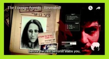 AGENTES EXTRANJEROS DESESTABILIZAN ISRAEL