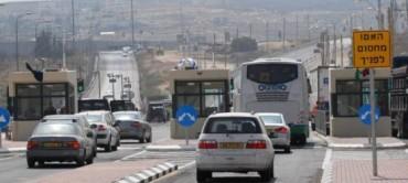 Ataque de disparos contra la policia de fronteras en samaria