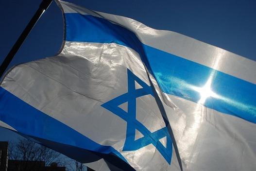 bandera-israel-17-12-15