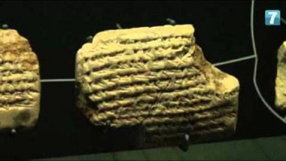 Bavel arquelogía judía