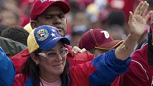 Cilia Flores se hizo cargo de sus sobrinos cuando su hermana murió.