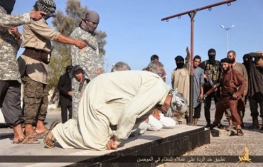 EJECUCIONES ISIS-600x382