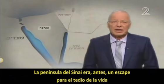 EL MAPA ESTRATEGÉGICO PARA ISRAEL 2016 HEZBOLLAH Y LA GUERRA EN SIRIA-SINAÍ
