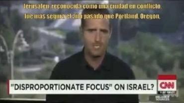 Enfoque desproporcionado hacia Israel