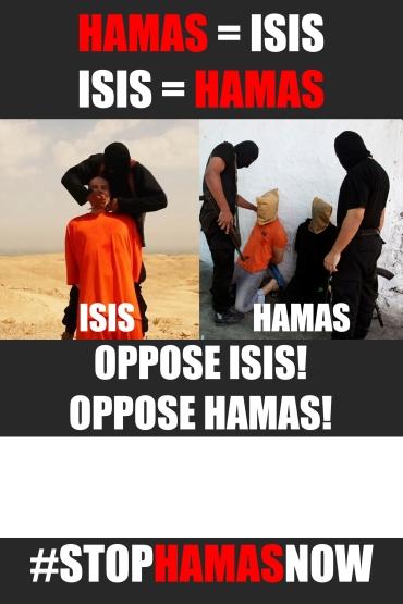 hamasISIS-GRAY.jpg