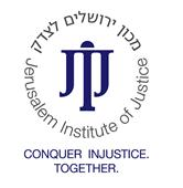 JERUSALEM INSTITUTE OF JUSTICE EN BLANCO
