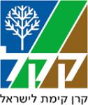 Keren Kayemet LeIsrael fundada por TheodorHerzl