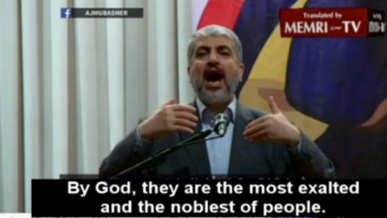 Khaled Meshaal lider de Hamas