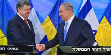 Petro-Poroshenko-ukraine-benjamin-netanyahu-december-2015