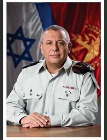 teniente general Gadi Eizenkot Jefe del Estado Mayor de Tzáhal