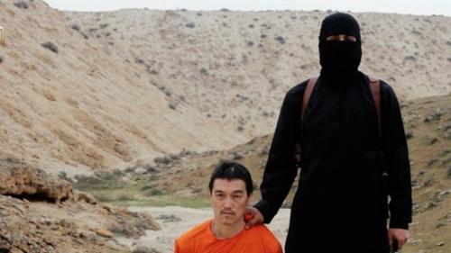 151113163210_jihadi_john_640x360_bbc_nocredit.jpg