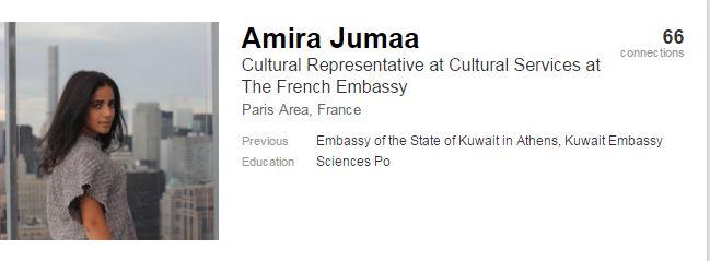 Amira Jumaa zorrasca antijudía kuwaiti expulsada de la universidad en Francia x antisemitismo en FB