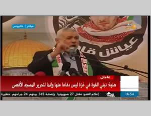 Cabronaco jefe de Hamas