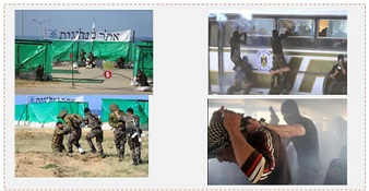 Cruso de terrorismo del Ministerior del Interior palestino