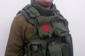 Nueva protección de cuello por soldados de las FDI. (Unidad de la FID Portavoz)
