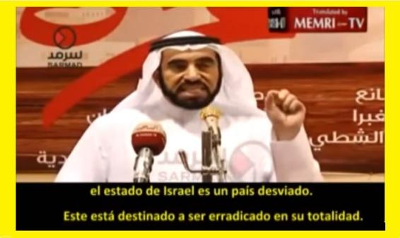 EL ESTADO DE ISRAEL DEBE SER ERRADICADO