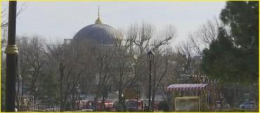 Explosión en la mezquita azul de Estambul Turquía
