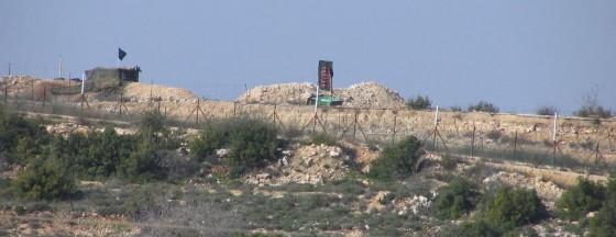 hezbollahoutpost