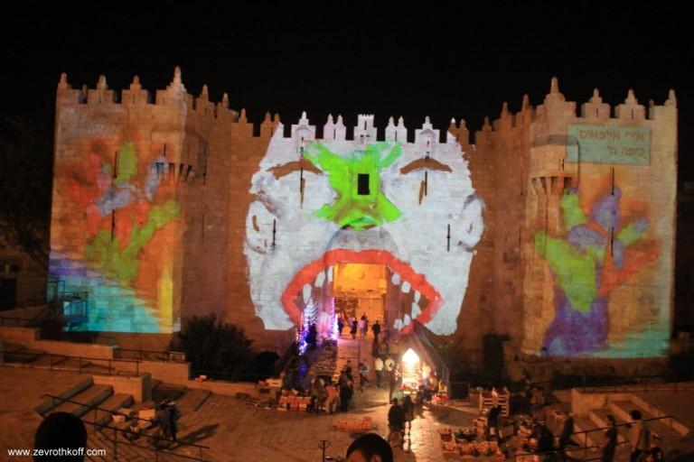 JERUSALEM-AMITIMwo2015-6-9-245-768x512