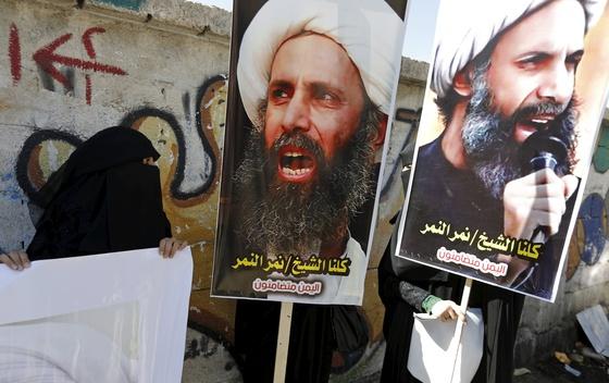 Khamenei amenaza a los Audies por decapitacion de clerigo chii