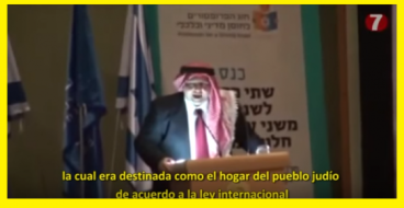 Ocupación árabe de Israel
