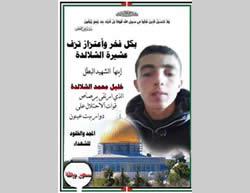 Otro terrorista palestino