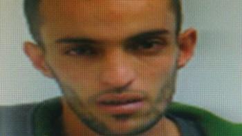 Ahmad Khatib foto de la Policía de Israel.
