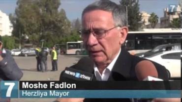 Terrorista de Herzliya