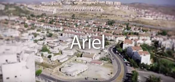 ariel-842x400