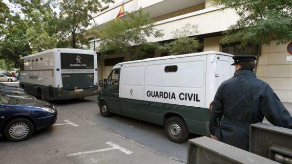 Audiencia Nacional de España