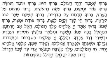 Baruj-sheamar