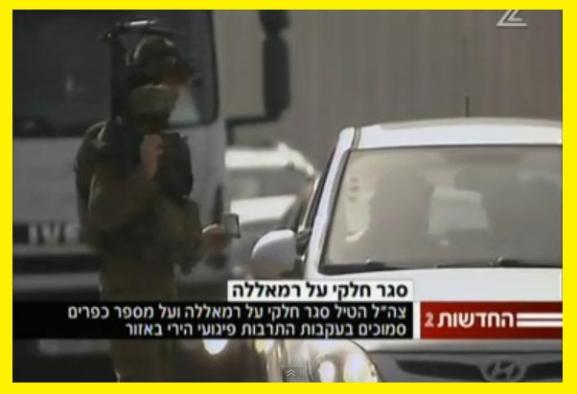 Bloqueo en Ramallah