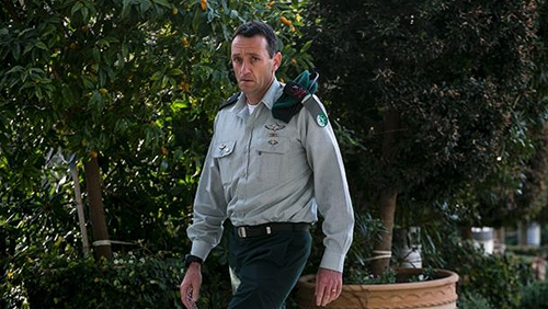 general Herzl Halevi-24-02-16.jpg